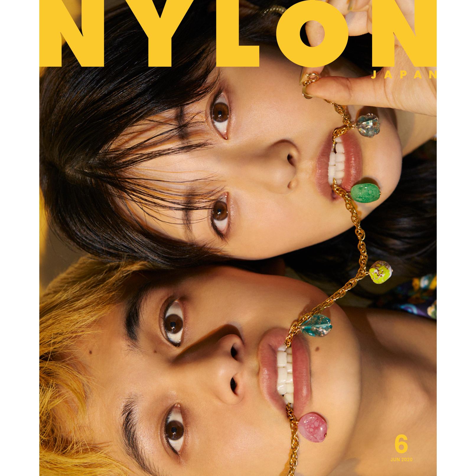 NYLONJAPAN 2020年6月号 北村匠海&浜辺美波 EXIT