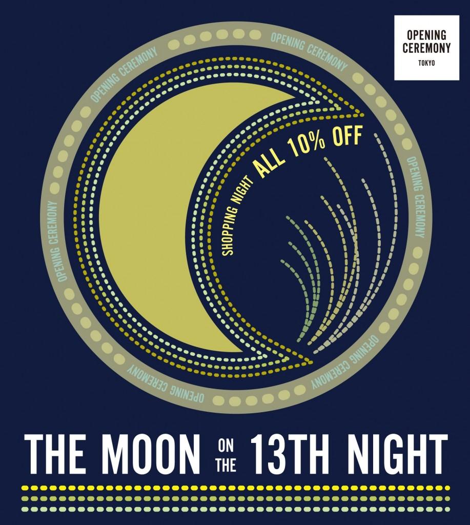 大阪のオープニングセレモニーのTHE MOON ON THE 13TH NIGHTでナイトショッピングを楽しもう♡#openingceremony