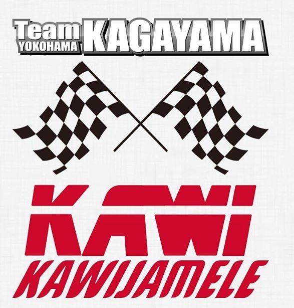加藤ミリヤが手がけるKAWI JAMELEが10周年♡#kawijamele #fashion