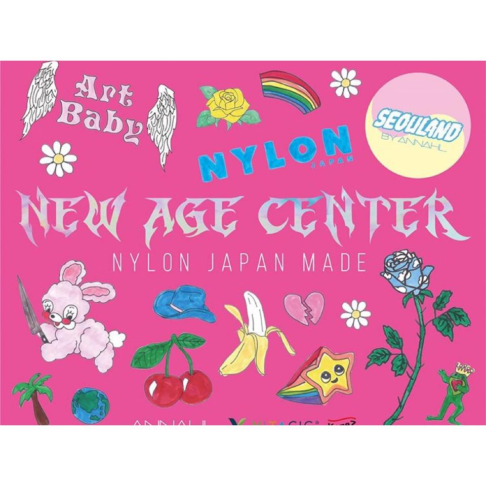 5月3,4,5日の予定は??NEW AGE CENTERへ集合♡ #渋谷