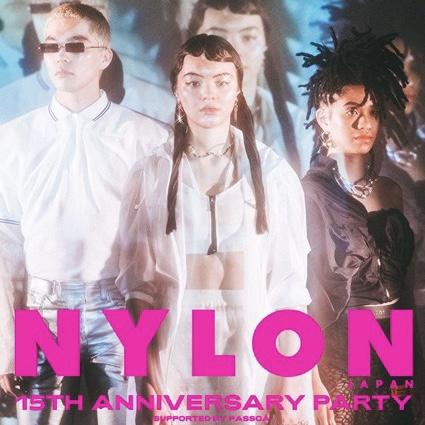 NYLON JAPAN 15周年 一緒にお祝いしましょう♡