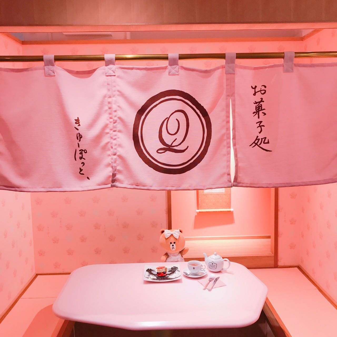 #ThisisCHOCO 【003】食べられるアクセサリースイーツ!?♡かわいさ満点の「 Q-pot CAFE. 」