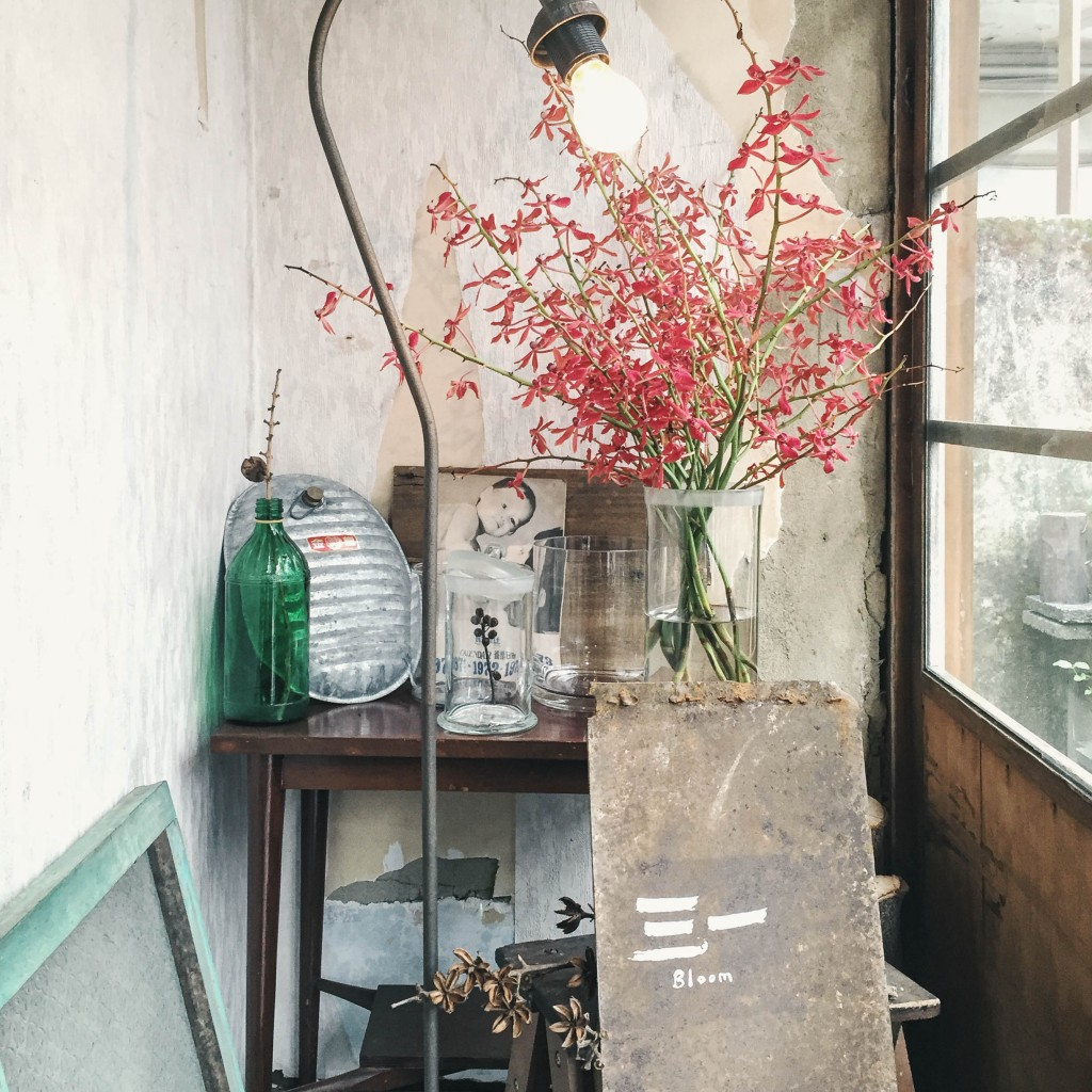 #カフェ巡り 昔ながらの日本家屋でアイス食べよう:三一Bloom・台湾 台北
