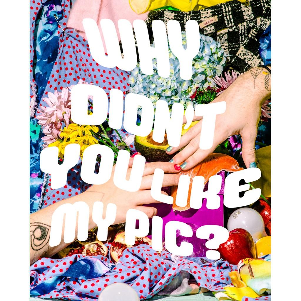 「なんで私の写真をいいね押してくれないの?」 #台湾 で #ArtBabyGallery の #GraceMiceliがキュレーションの #展覧会 は #デジタルネイティブ世代 女子の心を解剖! #whydidntyoulikemypic #offtopic