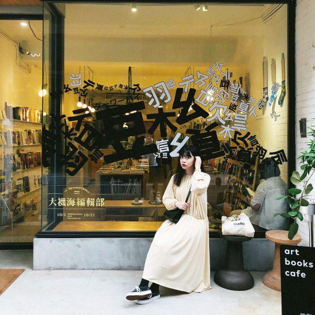 台湾ブランドも要チェック!靴下ブランド・+10・テンモア  2018 A/W の展示会へ! 遊び心があるデザインがカワイイ♡