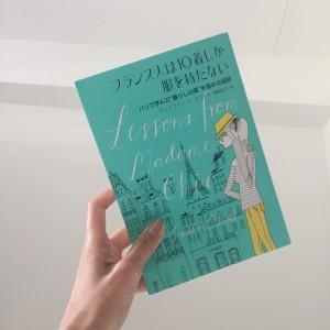 Good bye, June!!♡ 6月のおすすめ本