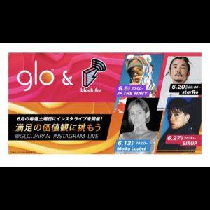 #満足を超えよう 〜 block.fm × glo