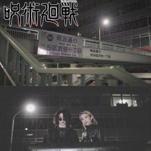 【呪術廻戦】DANCE CONCEPT VIDEO OUT NOW!!