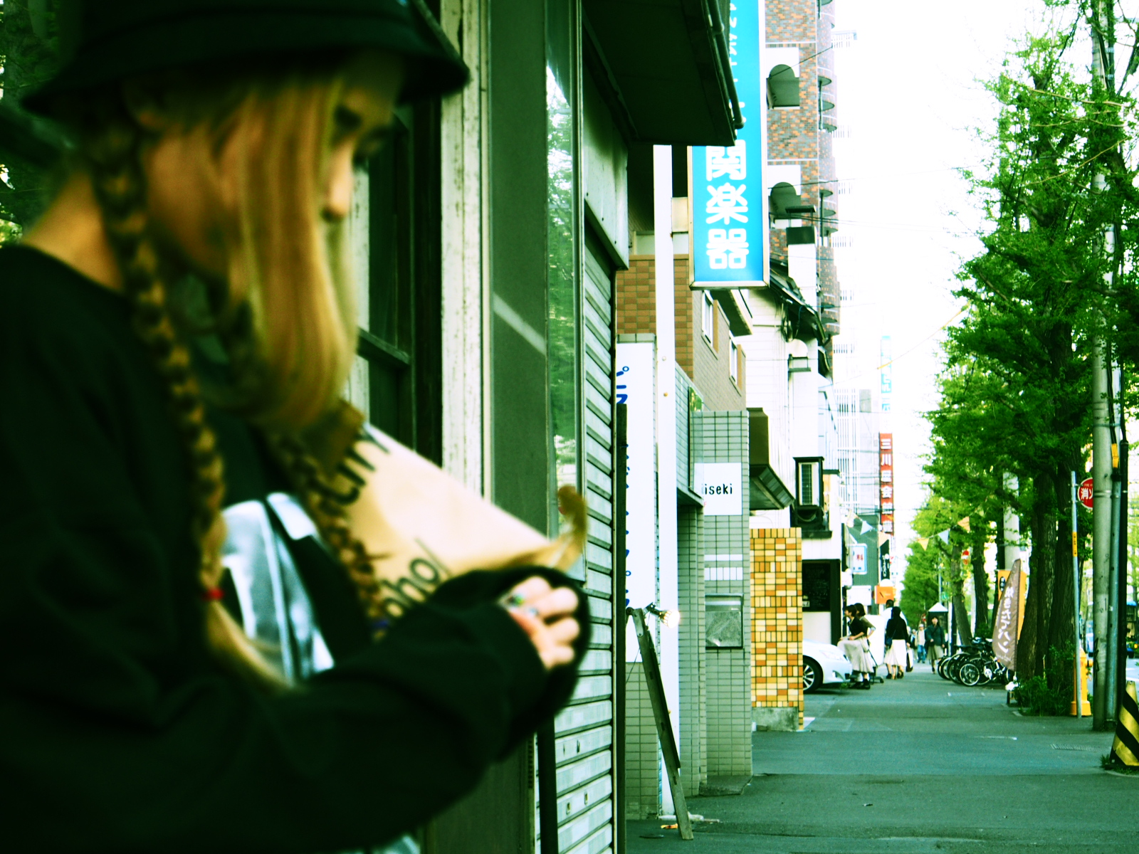 "#OOTD ""The corner of street"""