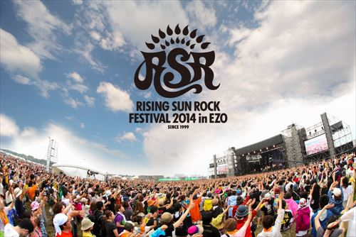 "#OOTD ""RISING SUN ROCK FESTIVAL 2014""  1日目"