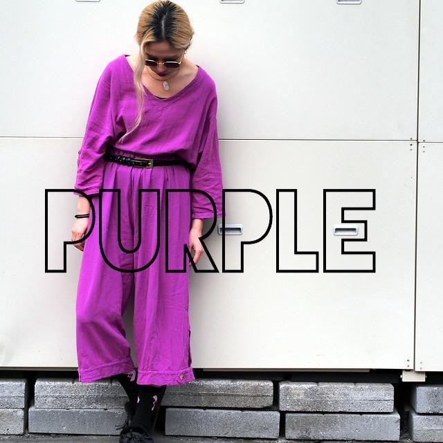 今年のキーカラー「PURPLE」をアウトフィットに! #ootd