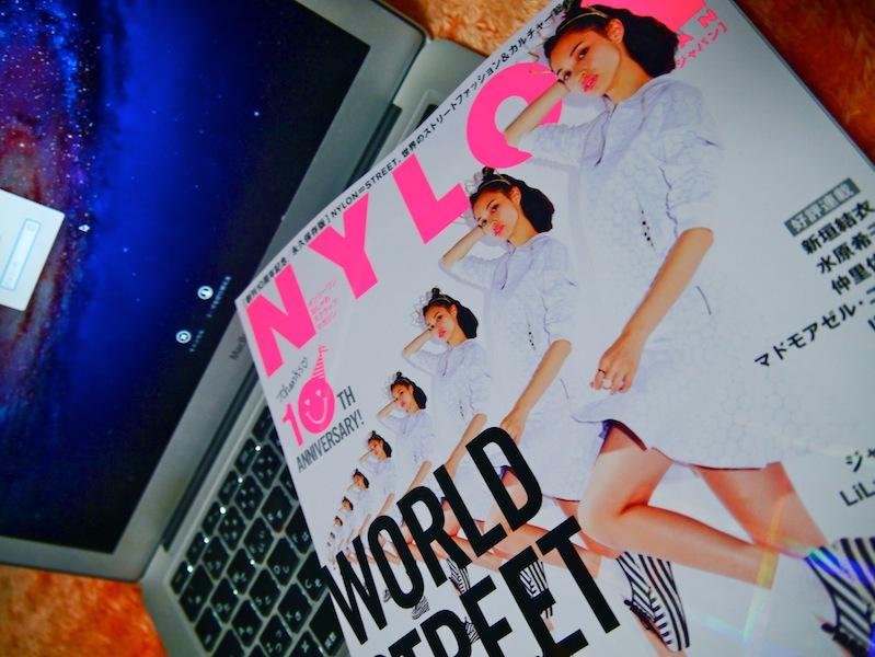 NYLON 10周年スペシャル号GET!♡りさはどこにいたでしょうか〜