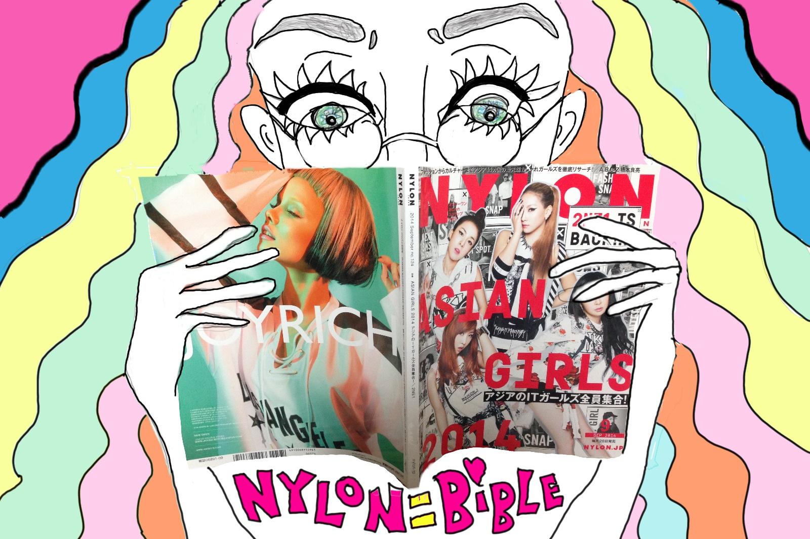 NYLON最新号のオススメページ & #mynylonjp