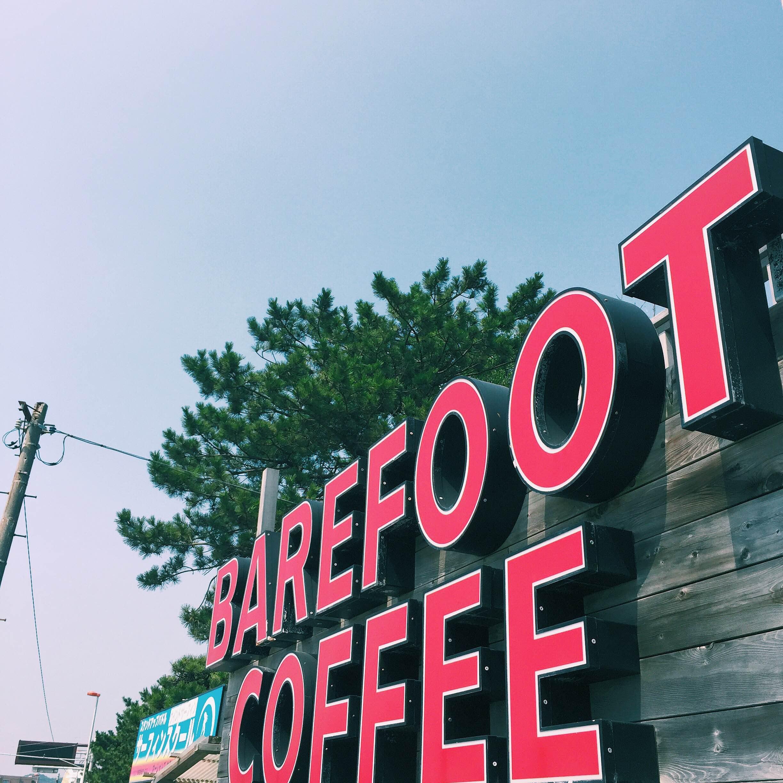 湘南一可愛くてアメリカンなカフェ。BAREFOOT COFFEEに行ってみた!