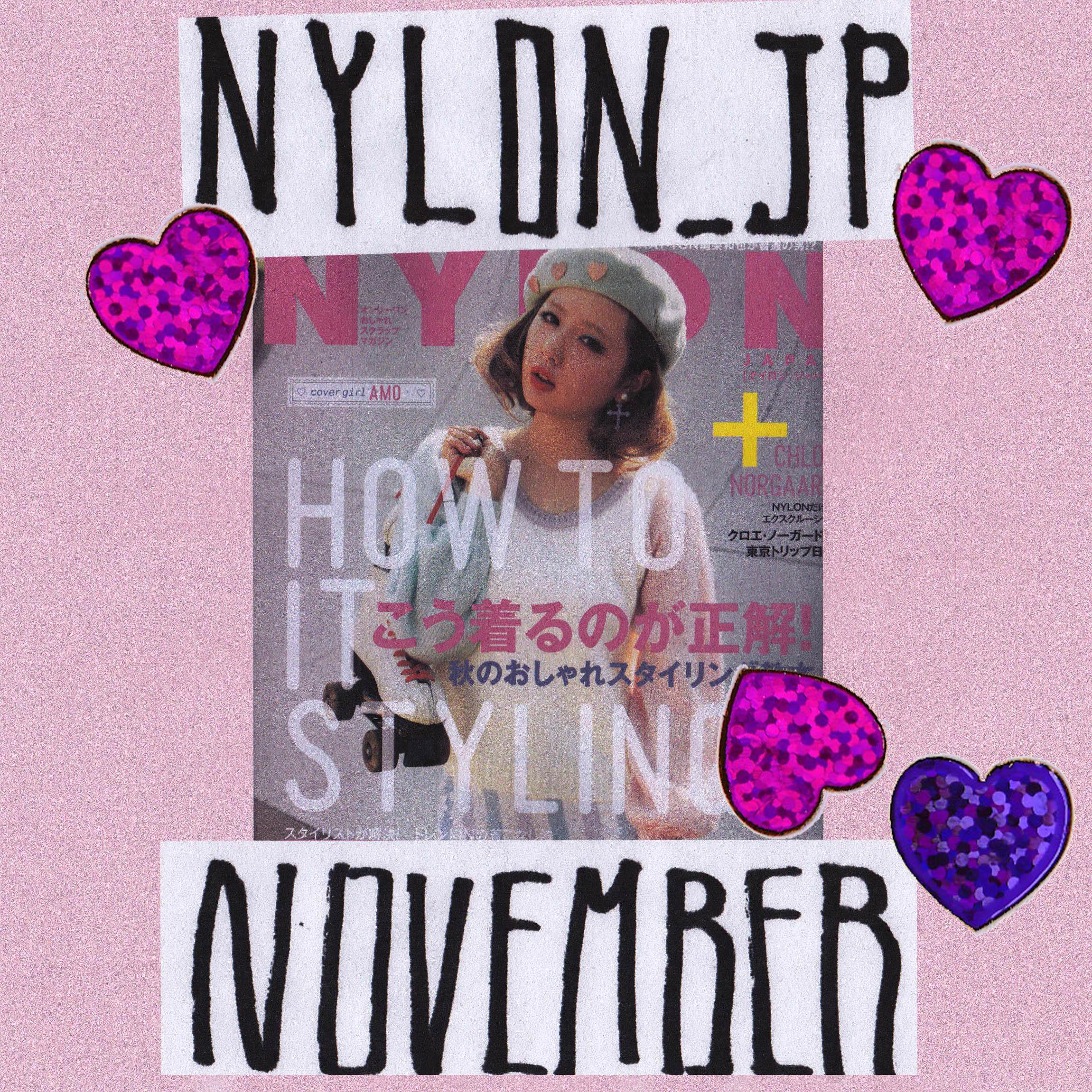 NYLON_JP_11