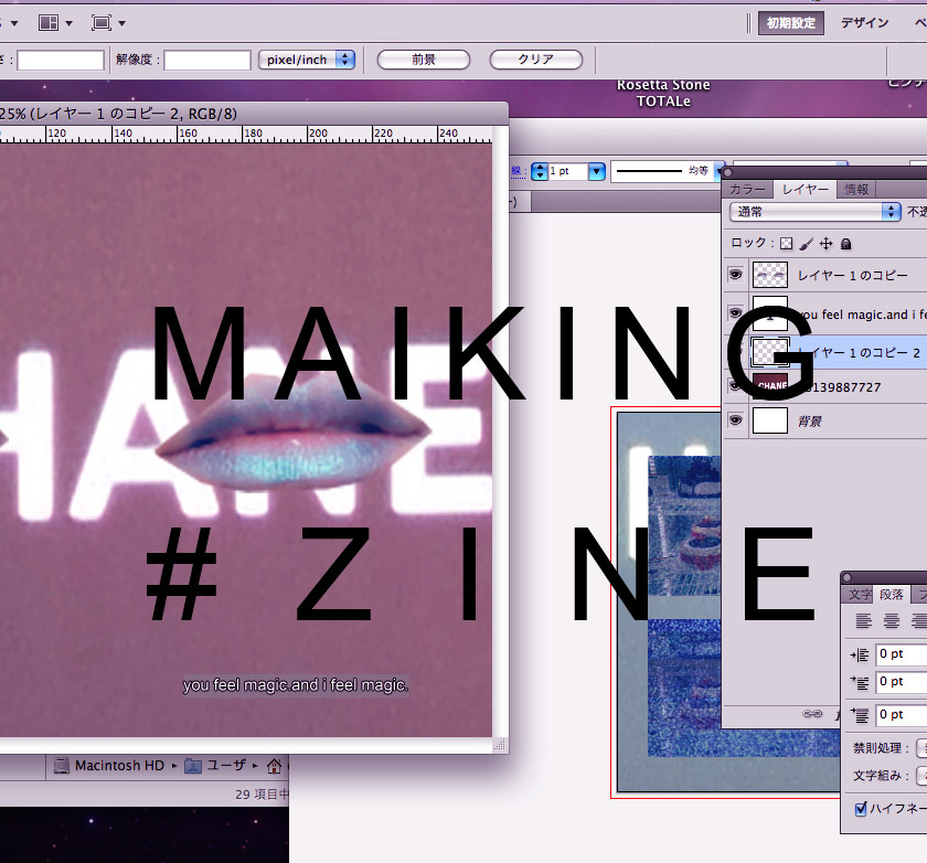 making#ZINE