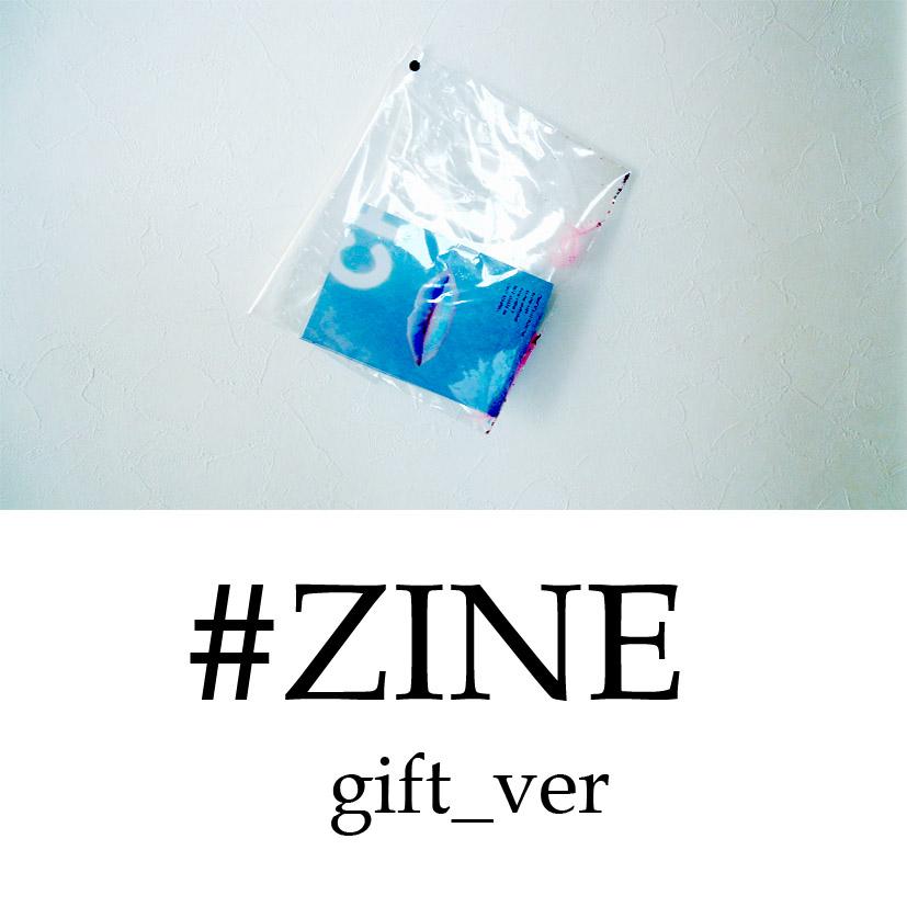 GIFT_ver#ZINE#INTERIOR