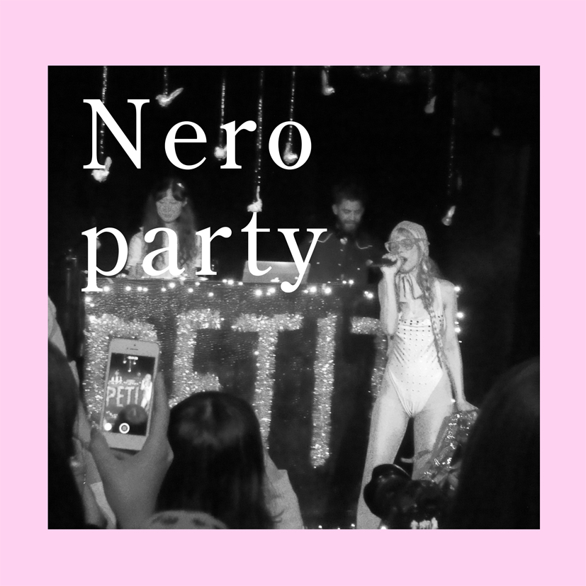 party and petite meller#party#music