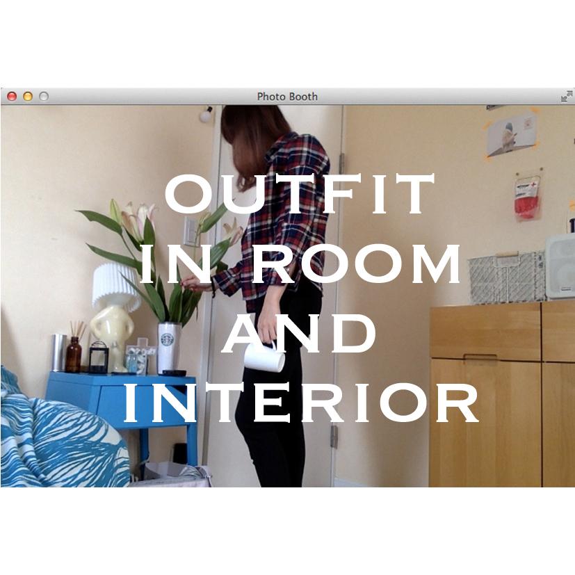 休日スタイル#OUTFIT#INTERIOR#MUSIC