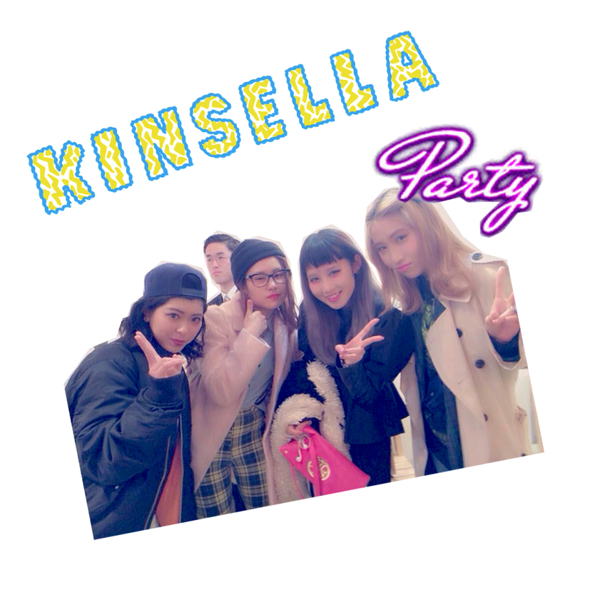 KINSELLA_B1_OPEN_PARTY