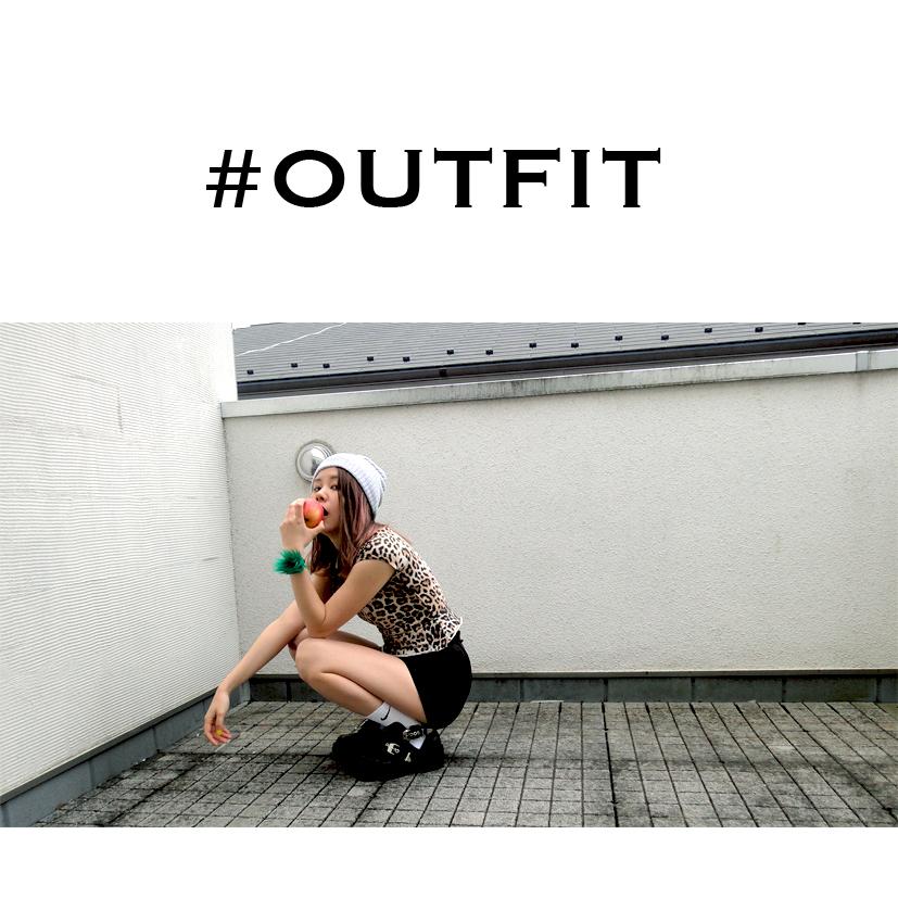 シンプルだけど癖のある#OUTFIT