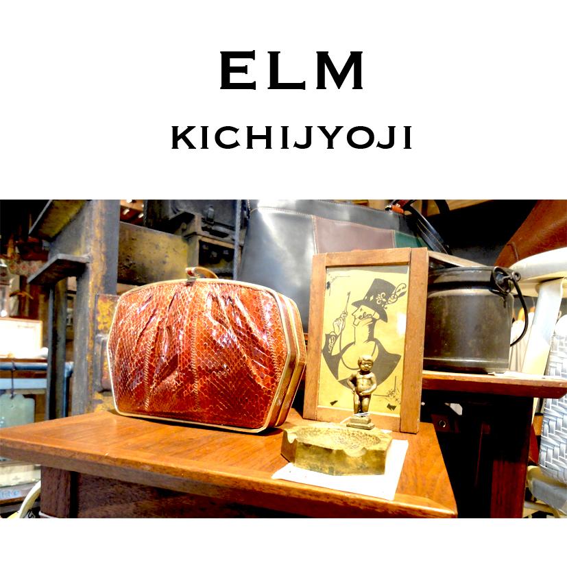"""吉祥寺のリメイクショップが素敵""""elm""""#shop"""