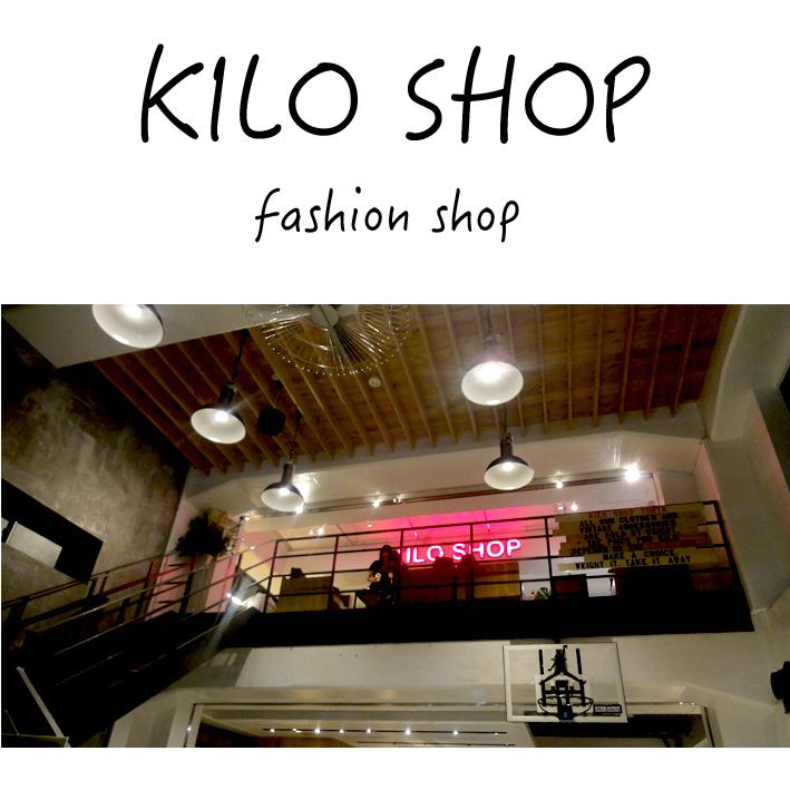 フランス発の量り売りの古着屋さん#kiloshop