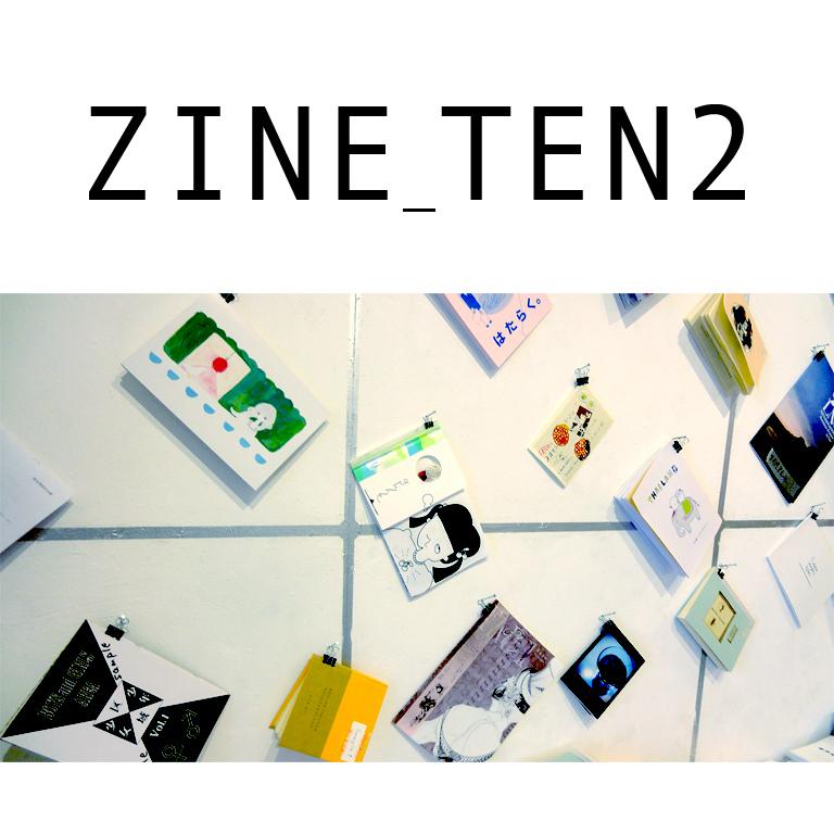 ZINEの展示に行ってきた