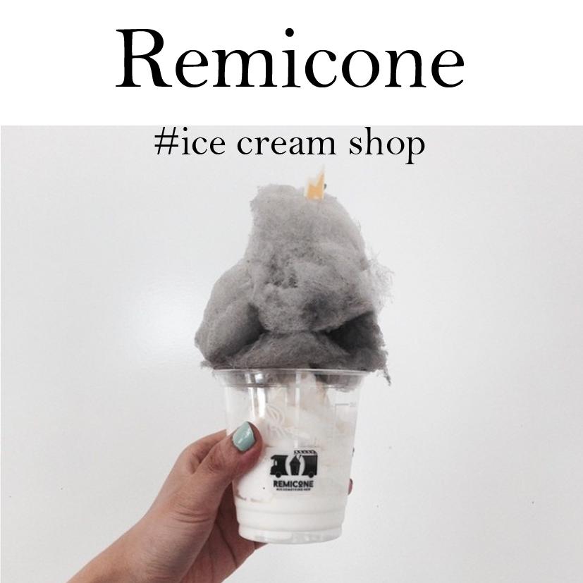 パチパチがスパイス!フォトジェニックな韓国のアイスクリーム店!