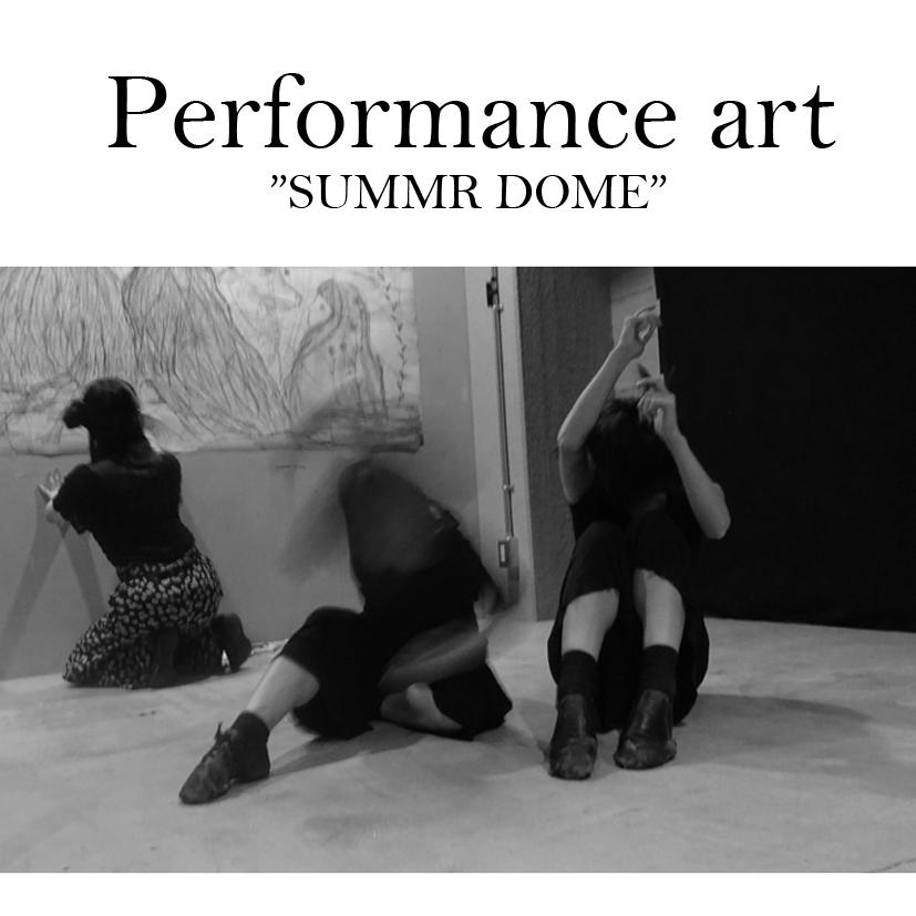 """アートパフォーマンスを見に行きました#SUMMER DOME"""""""