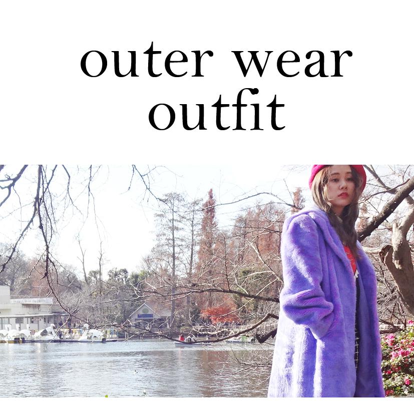 ファーアウターとG.V.G.V.でガーリーコーデ!!#ootd#outfit