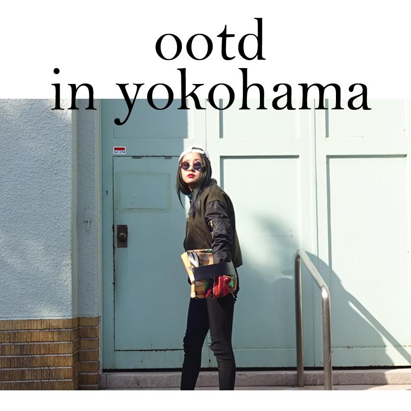 横浜の象の鼻パークはお洒落に撮影出来るところがいっぱい!!#ootd#outfit@it_s_you_