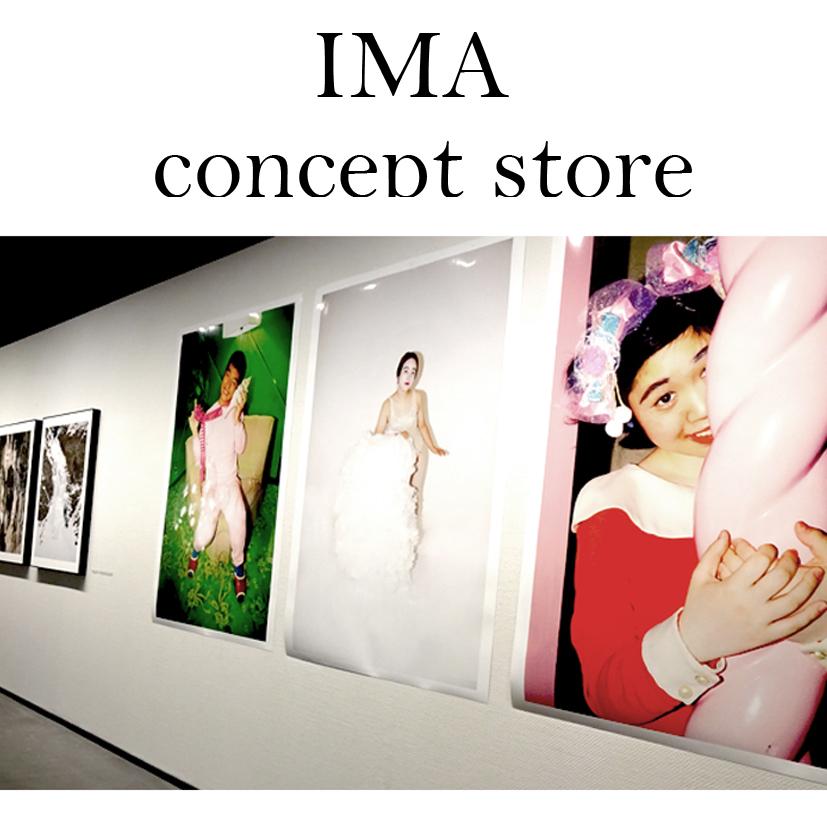 六本木でお洒落にアートを楽しむならここ☆IMA concept store