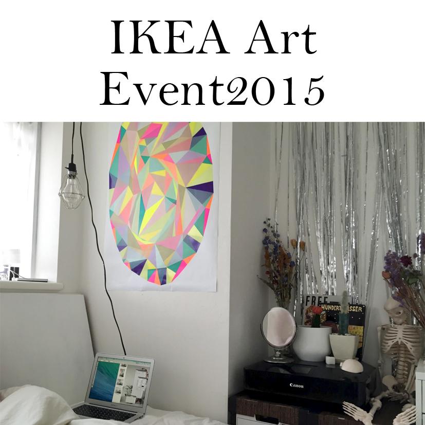 私の部屋を公開♡部屋の模様替えにぴったりのIKEA Art Event2015!!@         it_s_you_