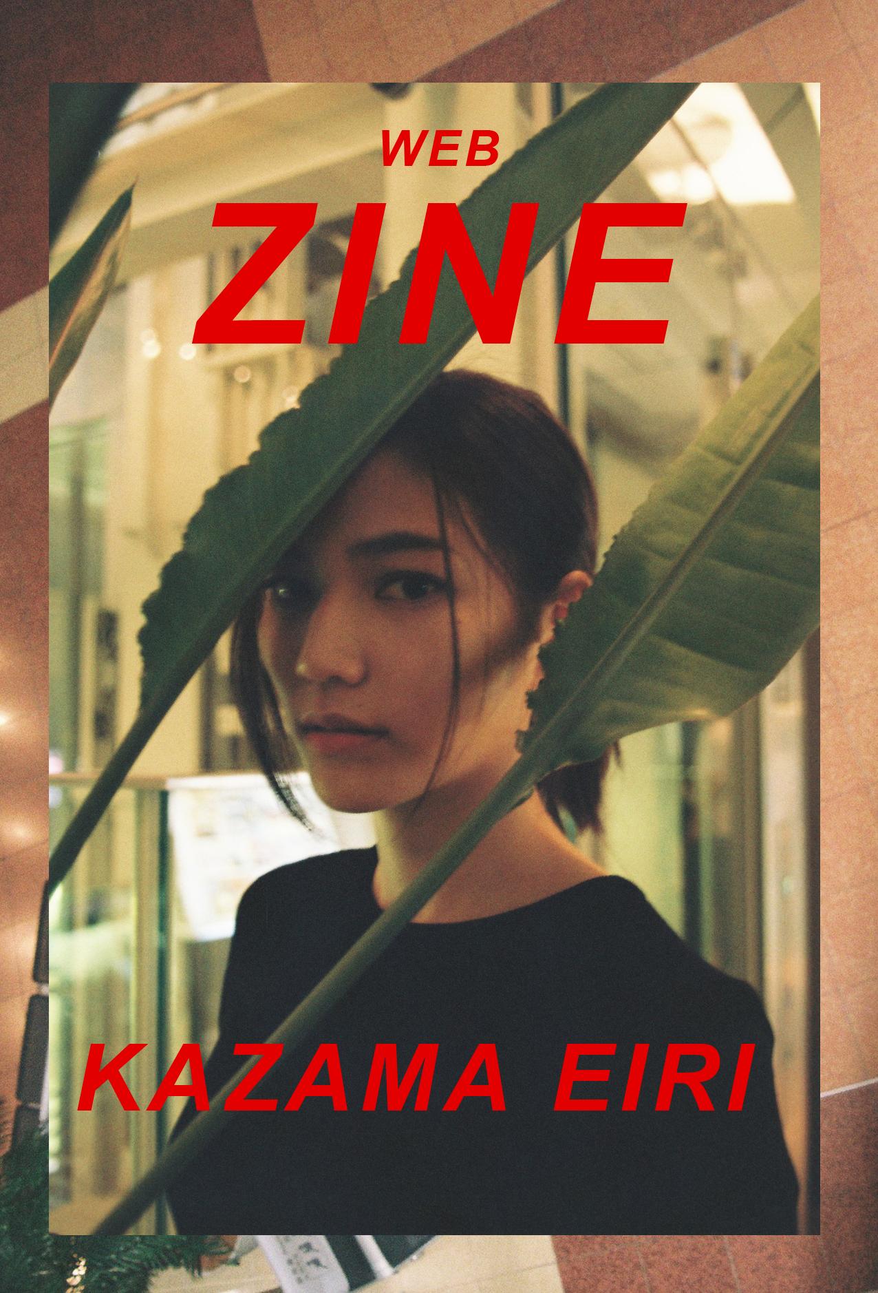 フィルムカメラで撮影!モデルの風間エイリちゃんx話題のPIZZA でZINEを作りました!