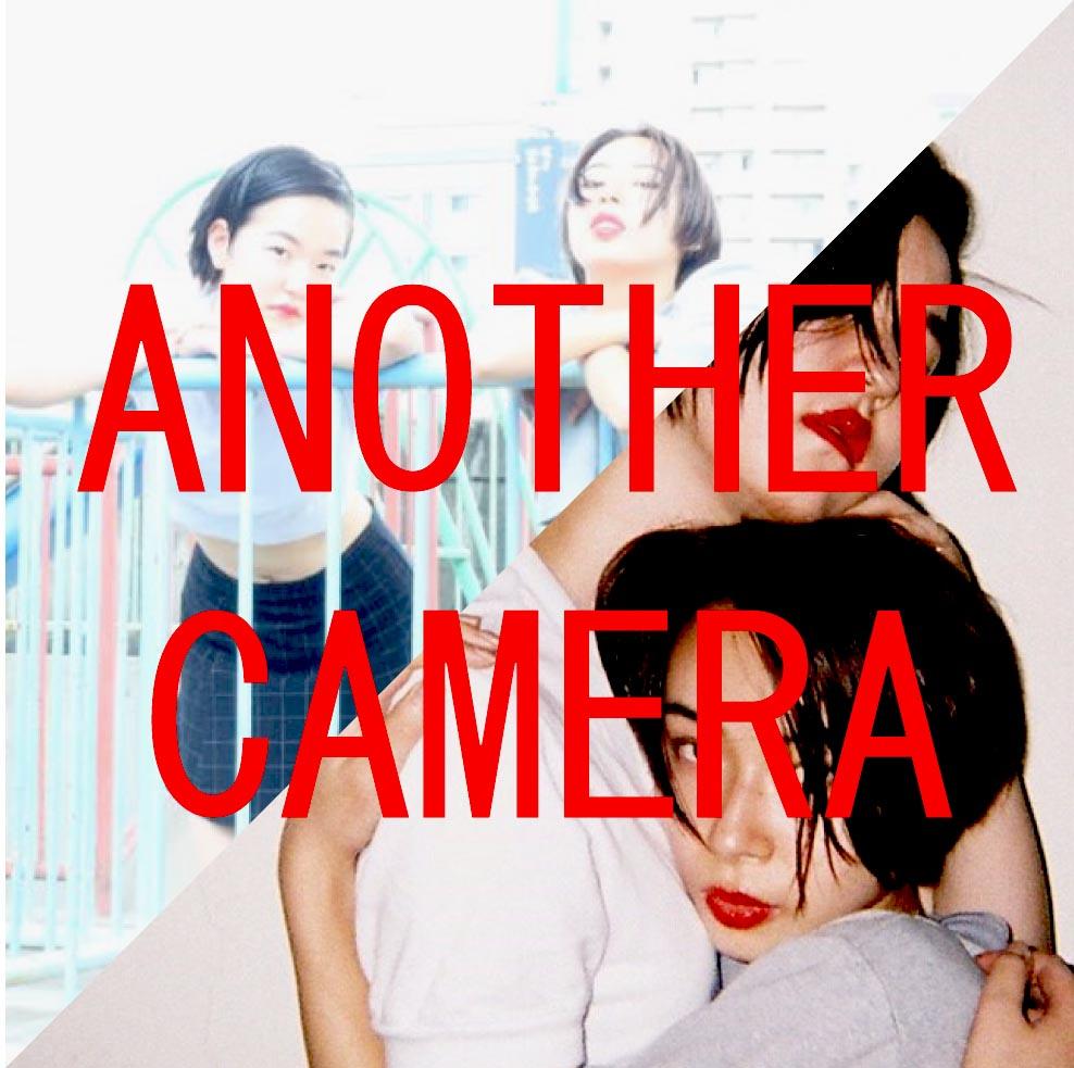 同じシーンを違う人が撮ったら??カメラ」の面白さ