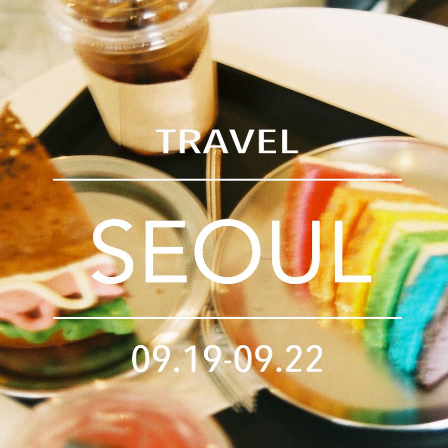 韓国旅行をZINEっぽくまとめてみました@it_s_you_