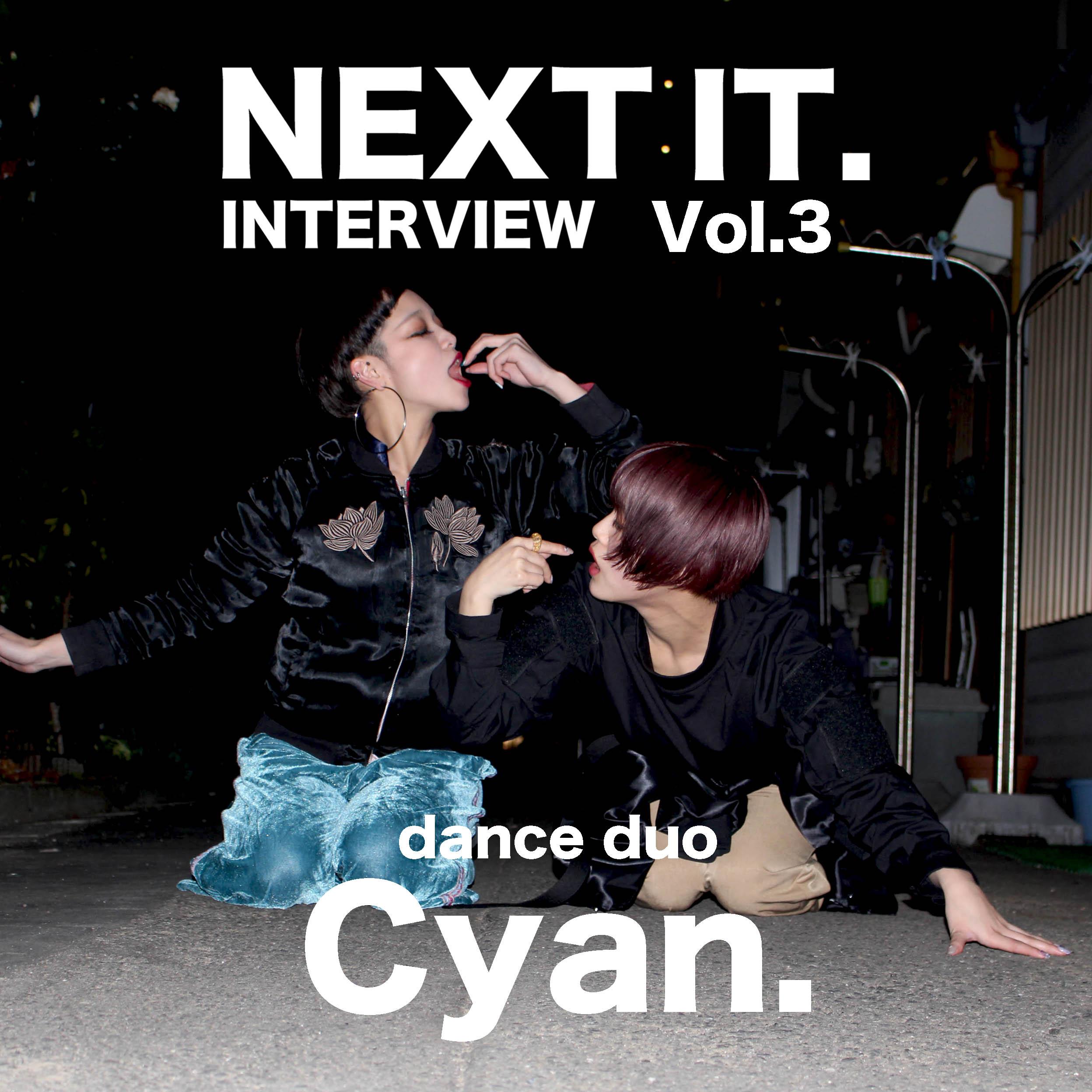 """blogger mariaが次の itな人物にインタビューする企画""""NEXT IT""""。ダンスデュオ、""""Cyan.""""にインタビュー。"""