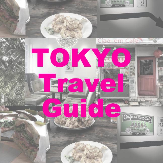 GWは東京観光しよう!#GW#ゴールデンィーク#Tokyo