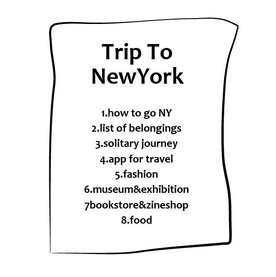 ブックマーク用NY旅まとめ記事#NYC #TRIP