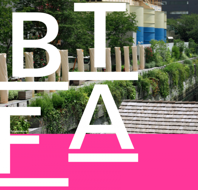 今週の土日はTOKYO ART BOOK FAIRへ ブロガーのmariaとrikoが合同ブースで出店します! #TABF