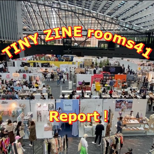 TINYZINE rooms41のレポートをお届け♡