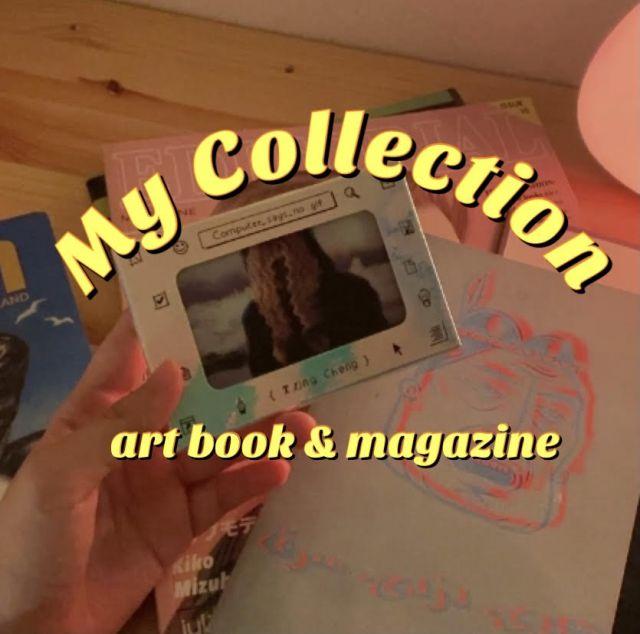 ブロガーmariaが収集するアートブック&ZINEコレクションの紹介♡