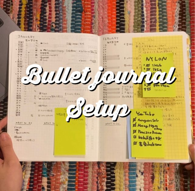 シンプルバレットジャーナル、まりあんぬの2月のセットアップと1月のノートの中身を公開♡