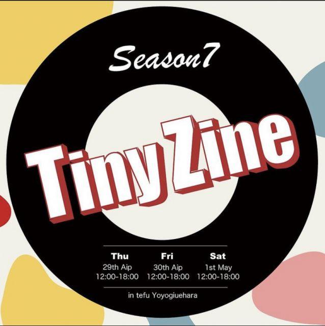 ZINEやハンドメイドを販売できるアート&コミュニティイベントTINEZINEがGWに開催。出展者を3/21から募集開始!