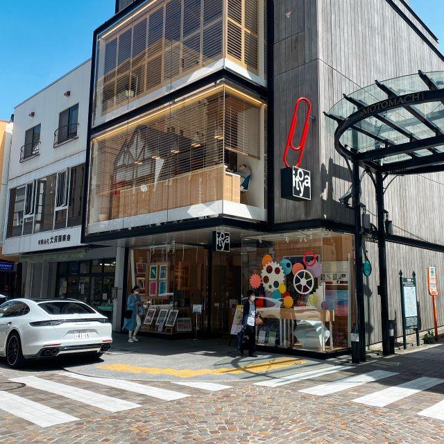 横浜元町にある文具屋Itoyaに行ってきた #伊東屋 #Itoya #文具