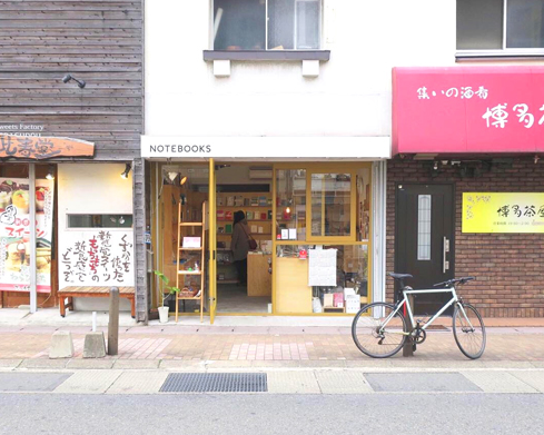 福岡のノート専門ショップ、プレイズストア NOTEBOOK