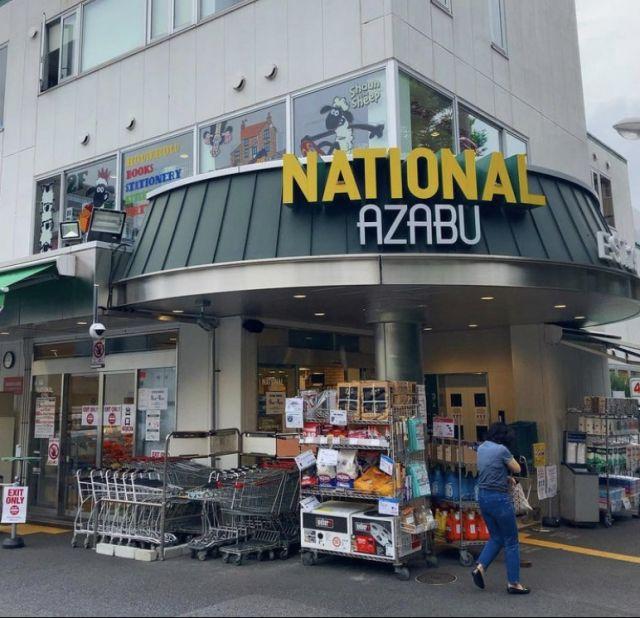 海外旅行気分に♡世界各国の食品を扱う本格インターナショナルスーパーマーケット  ナショナル麻布 【広尾】