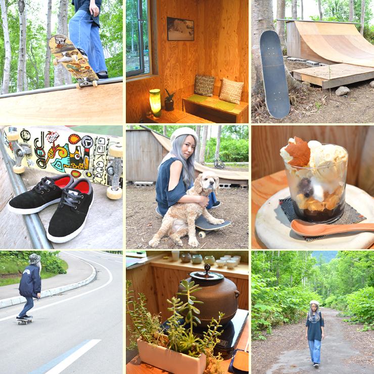 夏の北海道へ遊びに行こう。緑に囲まれたスケートランプが楽しめる日本茶カフェ #ニセコ #skateboard