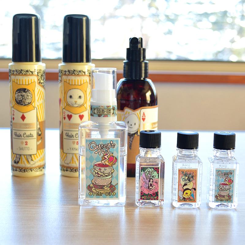 ブリーチを繰り返している髪もツヤツヤに。良い香りがする札幌発信ヘアオイル